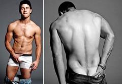 Nick Jonas ass naked