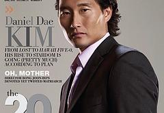 Daniel Dae Kim sexy photoshoots