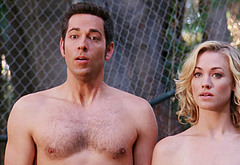 Zachary Levi oops video