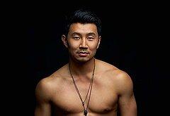 Simu Liu bulge