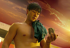 Lee Jung-jae frontal nude